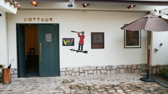 Cottage(rental space)