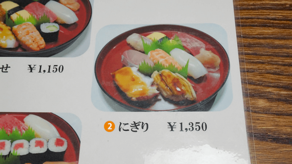 Sushizen How to Order & Eat