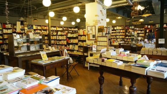 Keibunsha Ichijoji Store