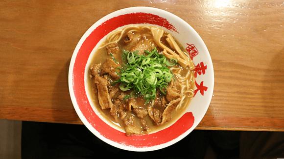 Todai Kyoto