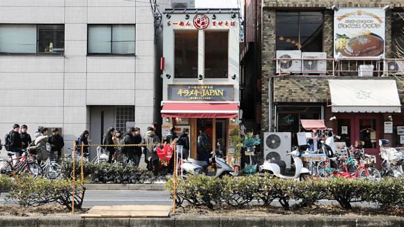 kirameki JAPAN Appearance photo
