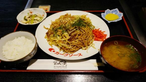 Yakisoba set