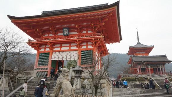 Kiyomizudera temple Appearance Photo