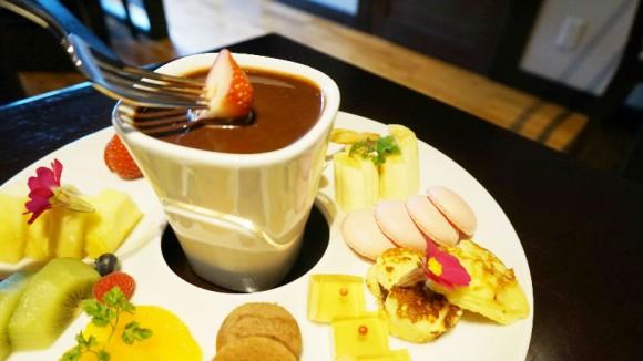 BEL AMER Kyoto Bettei Chocolat BAR
