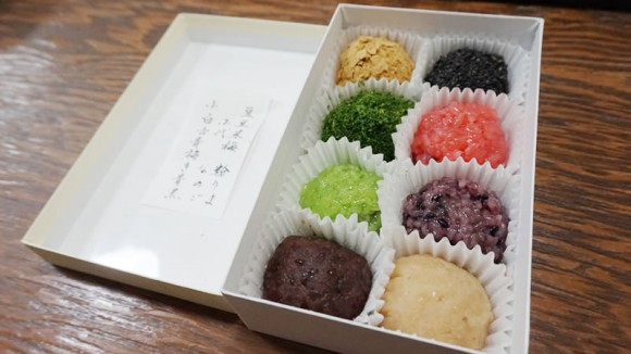 Ohagi 8-color set