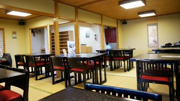Hourandou Interior Photo 1