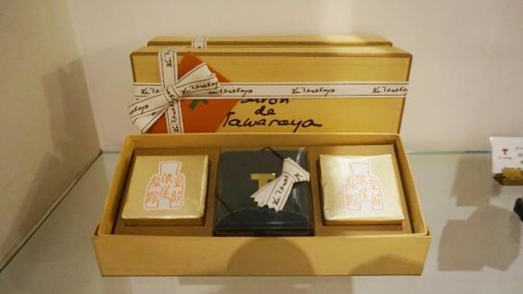 Soaps Gallery Yukei