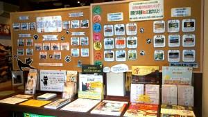 Kuroneko Tourist Information Appearance Photo