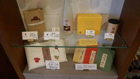 Food items Gallery Yukei