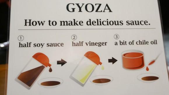 Senmonten How to Order & Eat