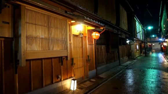 Sushi Yoshida Appearance Photo