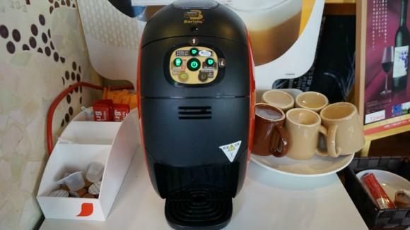Coffee (self service)