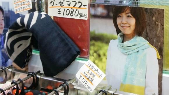 Gauze scarf