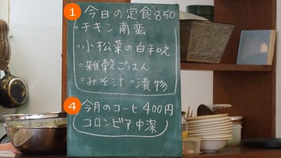 How to Order 1 & Eat Tsubame