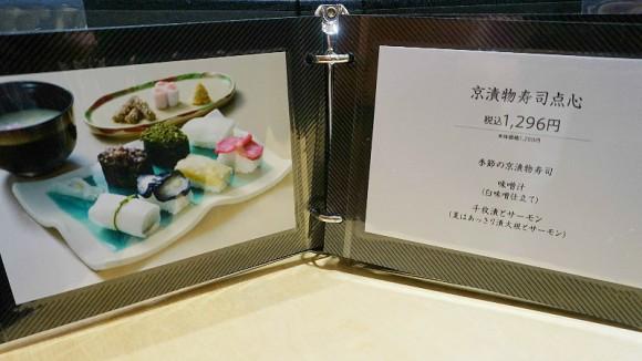 How to Order & Eat Nishiri The CUBE