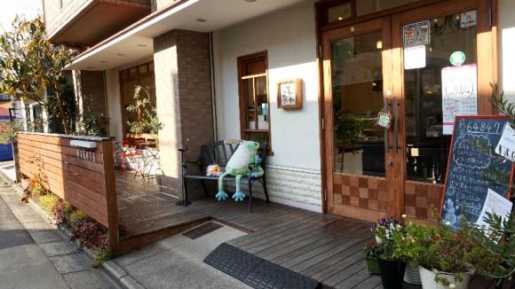 Appearance photo 1 Mushiyashinai