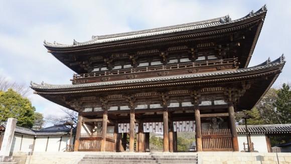 Ninnaji-Temple Appearance Photo
