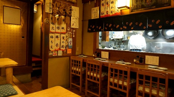 Itosen Interior Photo 1