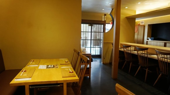 Sushi Yoshizuki Interior Photo 1