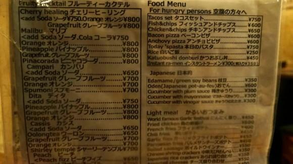 How to Order & Eat 1 ING