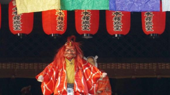 Kyogen
