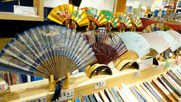 Various kinds of fans for a display
