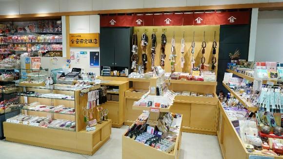Appearance Photo Yasuda Nenju Porta