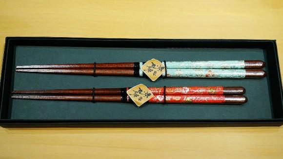 Kyo-nishijin chopsticks set