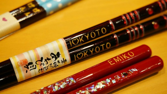 Chopsticks that you can put names