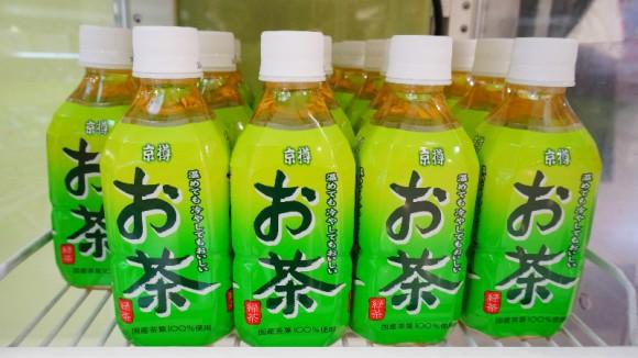 Bottle of green Tea