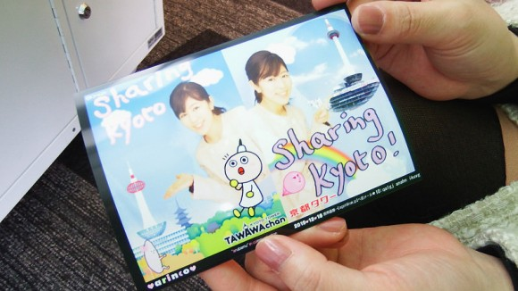 Purikura, photo shooting