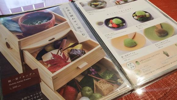 How to Order & Eat Nishiki Ichiha