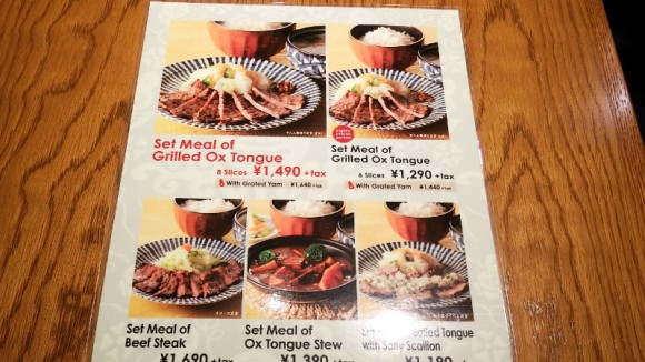 How to Order & Eat Gyutan