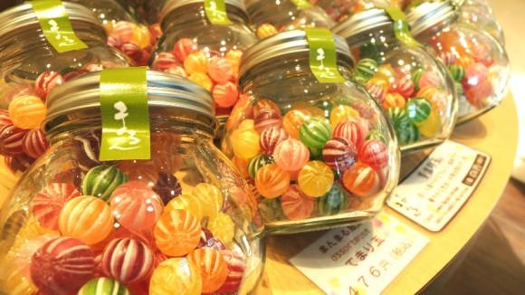 Marun - Gion store
