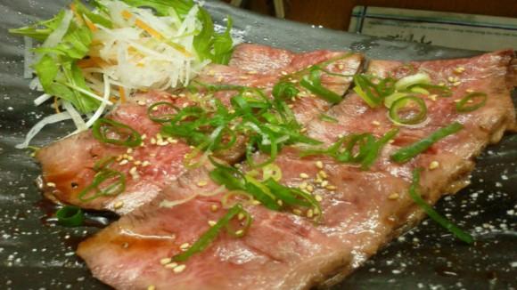 Roast omi-beef