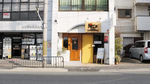 Hiwamatanoboru Appearance Photo