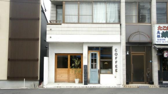 Akatsuki Coffee Appearance Photo