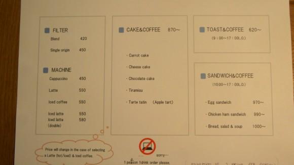Akatsuki Coffee How to Order Eat
