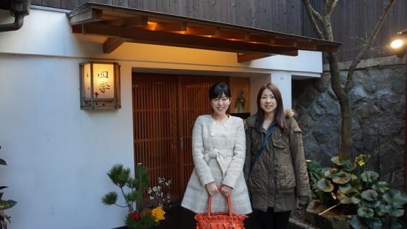 Shiki Maiko Transform entrance