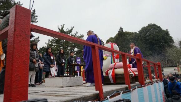 Starting ceremony