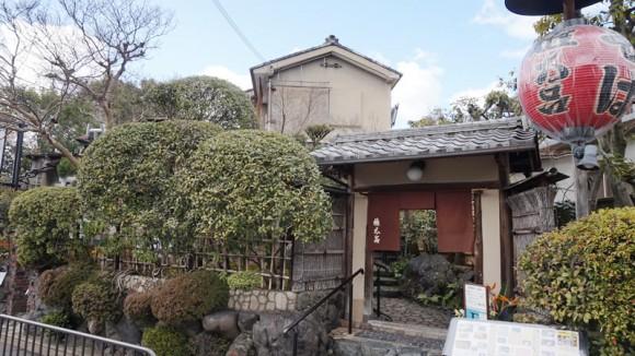 GONTARO Kinkakuji Appearance Photo