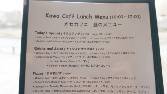 KAWA CAFE How to Order & Eat