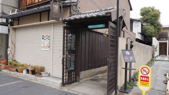 KAWA CAFE Appearance Photo