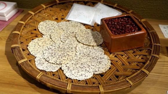 Azuki (red beans) Crackers