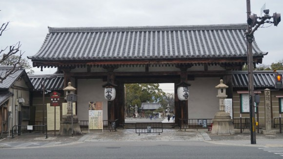 Toji Temple Appearance Photo