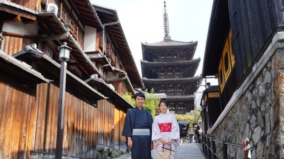 Rental Kimono SHIKI SAKURA