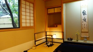 Tea ceremony room Ju-an Appearance Photo