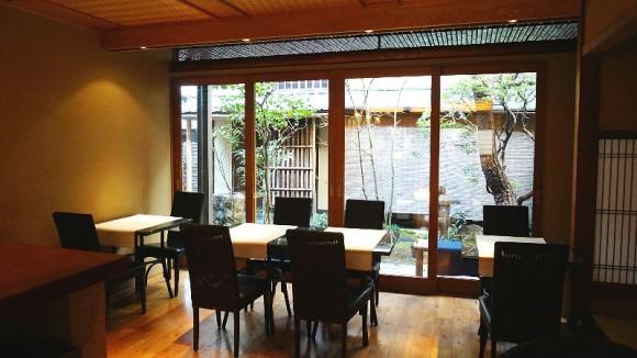Uji Marukyu Koyamaen Nishinotoin Motoan Tea House Interior Photo 1
