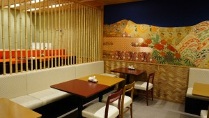 Kyorinsen Hotel Granvia Kyoto Interior Photo 2