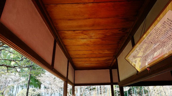 Chitenjo, blood ceiling
